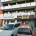 中華店居抜き・近隣飲食店多数あり・国道沿い