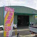 倉庫・工場・ロードサイド・100坪・中二階あり・販売向き