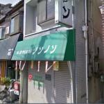 店舗部分8坪・光善寺駅2分・前川店舗