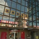 JR長尾駅前・貸事務所・エレベーター有り
