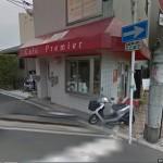枚方市新町・喫茶店・居抜き物件