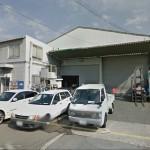 前面敷地に駐車可能・約24坪の事務所あり