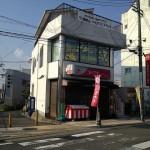 京阪御殿山駅すぐ!1F店舗空き予定!
