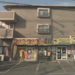 枚方市招提・メゾンカーファー・1階店舗