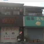 長尾家具町・店舗1階・居抜き物件・スナックに最適!
