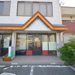 バス通り沿い・喫茶店跡・駐車場2台付!