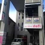 楠葉朝日・事務所22坪・第四飛鳥ビル