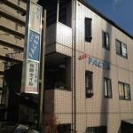 宮之阪駅徒歩2分・事務所16坪・牧野ビル