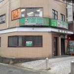枚方市・東田宮・店舗1階