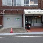 星ヶ丘駅徒歩1分・重飲食不可・近隣多数店舗有