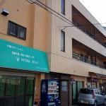 香里西之町・店舗1階8坪・三木マンション