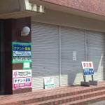 枚方市駅徒歩3分・店舗・25坪