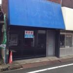枚方市南楠葉・店舗36.91㎡・飲食店可能