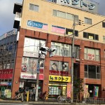樟葉駅徒歩3分・店舗13坪角地・クリスタルパレス中西
