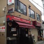 居抜き物件・枚方市川原町・店舗2階・飲食店