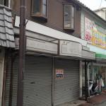 京阪牧野駅・店舗30.6㎡