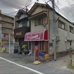 喫茶店居抜・即使用可・カラオケは23:00まで
