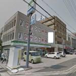バス通り沿い・コンビニ跡地・前面駐車複数可能!