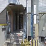 忍ヶ丘駅徒歩1分・地下部分・エステや事務所に最適